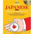 Learn Japanese the Fast and Fun Way, 3rd Ed with Cds: 3rd Edition (Fast and Fun Way CD Packages) [平裝]