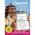 iSpeak Chinese Phrasebook, Summer 2008 Edition: See + Hear Language for Your iPod [平裝]