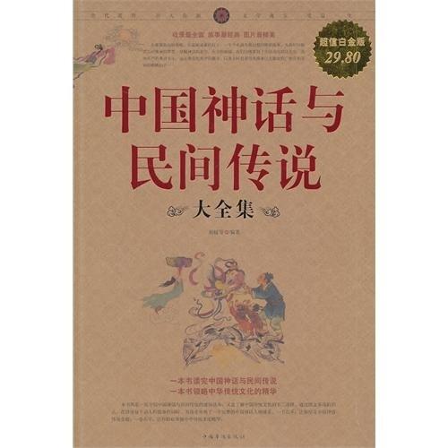 杨柳青的传说  黑塔造醋