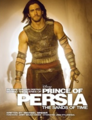 Behind the Scenes of Prince of Persia [平裝]