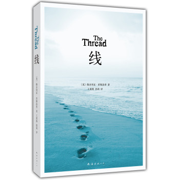 线 [THE THREAD]